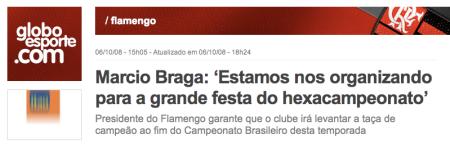 Confronto antes do Galo x Flamengo em 2008